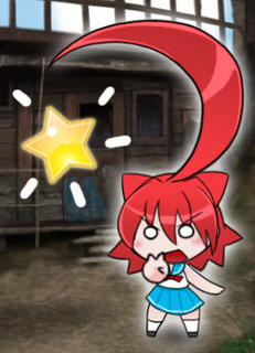 ahoge_red_cosplay.jpg